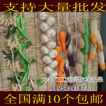 Simulation pepper fake corn garlic peanut vegetable fruit farmhouse hotel garden field model ornaments hanging string