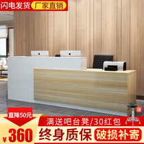 Cashier counter simple modern beauty salon supermarket welcome reception small bar table Company reception desk