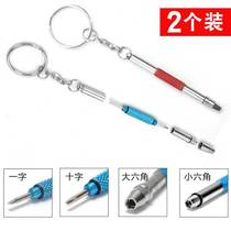 Special glasses screwdriver set tool to repair the smallest number screwdriver starting cross portable with screwglasses