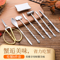 Everything along the crab eight pieces of eating crab tools crab eight stainless steel eating crab tools crab clamp