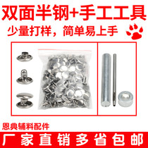 Double-sided Rivet cap nail box leather accessories stainless steel semi-steel child hit nail installation tool round head fastening take