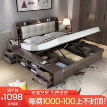 Bed Nordic simple modern high box storage bed 1 35 1 5m1 8 m plate bed drawer master bedroom double bed
