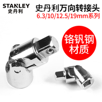 Stanley sleeve universal joint adapter dafei small fly 360 degree rotating sleeve joint