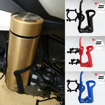 Adjustable motorcycle universal cup holder battery car bottle holder bicycle water bottle beverage holder Universal bottle holder