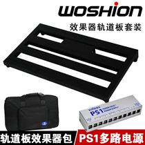 WOSHION guitar stompbox effect fixing plate RD-B track Board effect pack 10-way stompbox power supply