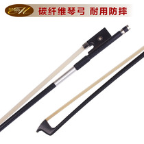 Moza carbon fiber mesh violin bow ebony tail library sheepskin handle horsetail hair simple and durable.