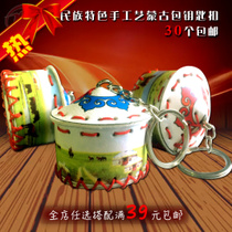 Key chain Handmade sewing yurt key chain Mongolian handicraft pendant grassland tourism souvenirs