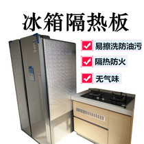 Refrigerator insulation board high temperature kitchen fire gas stove roof indoor glass sunscreen insulation shading fire board