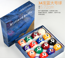 American Black eight large ball ordinary 57 2MM white ball billiards ball special promotion