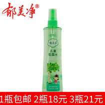 Yu Mei net childrens floral water 175ML anti-mosquito to rashes mosquito bites to stop itching bathing cool