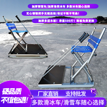 Ice cone ice Brazier ICE car ice sledge ice sports skating car accessories durable and does not rust