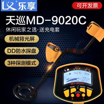 Metal detector underground treasure hunt instrument high-precision archeology handheld gold silver detector visible