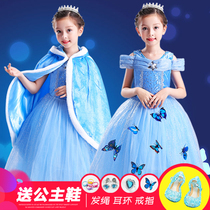 Halloween children's clothing Cinderella girl skirt Aisha costume clothes frozen snow white dress