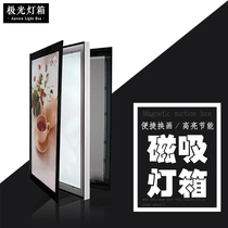 Strong magnetic sucker Lightbox wall-mounted ultra-thin Meal menu mobile phone shop single-sided light-emitting led billboard custom