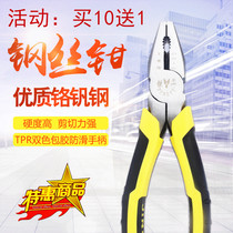 Needle nose pliers vise wire pliers 6 inch 8 inch Mini Special Steel Multi-Function electrical wire cutters industrial grade