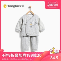 Tong Tai autumn and winter New newborn clothes baby thin cotton kimono crotch suit 0-3 month baby cotton suit