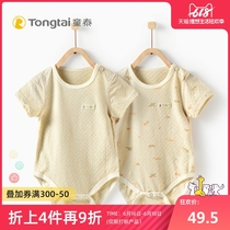 Tong Tai newborn baby jumpsuit summer men and women baby summer romper short sleeve package fart clothing two pieces