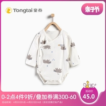 Tong Tai new baby cotton clothes partial open package fart clothing 1-24 months male and female baby long-sleeved jumpsuit romper