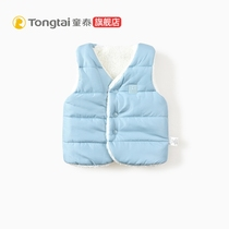 Tong Tai 19 new autumn and winter baby baby vest infant cotton vest 1-4 years old male and female baby folio plus velvet vest
