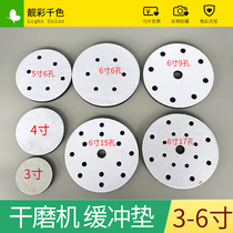 Pneumatic Dry Grinder Cushion pad 5 inch 6 hole 6 inch 6 hole 9 hole 15 hole 17 hole self-adhesive disc sponge cushion