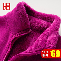 Swim MU polar fleece jacket women outdoor fleece men autumn and winter warm thick fleece coral fleece jacket