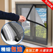 Iron door old-fashioned back adhesive transparent wire paste type balcony door curtain screen window magnet toilet net bathroom self-adhesive special