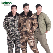 Military coat cotton coat winter thickening camouflage cotton-padded jacket cold work protection cotton clothes cotton pants Set