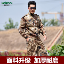Desert camouflage uniforms for training suits female summer uniforms men's commando desert outdoor wear overalls