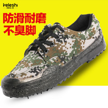 Liberation shoes mens army shoes training shoes site wear-resistant labor shoes work shoes camouflage shoes women canvas rubber shoes