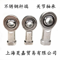 Stainless steel fisheye rod end bearing Si6 SI8 SI10 SI12 14 16 18 20 25 30T K