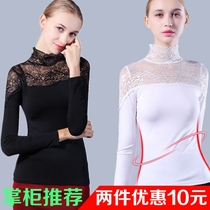 Half-high collar lace stitching modal modern dance practice clothing female large size stretch tight national standard dance shirt