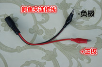 12V female wire connection clip wire plug red black power cord monitor male and female connector DC power cord 15CM