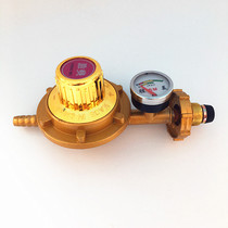 Mei Sheng brand gas pressure relief valve household liquefied gas regulator gas fittings gas valve