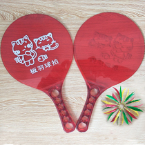 Authentic basset ball racket three hair ball feather racket feather key thickening adult childrens board feather racket a pair to send 10 balls