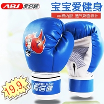 Ai Beijian Enfants De boxe Gants Adultes Teen Boxing Hall Scatter Training Home Half-Finger Boxing Set
