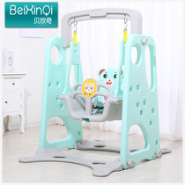 Children indoor swing swing chair baby home slide slide swing outdoor infant cradle three-in-one toy