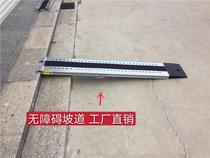 Electric motorcycle on the steps of the slope pad stairs ramp plate transport loading battery car electric car portable