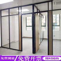 Guangdong custom office glass high partition room partition wall aluminum double tempered glass with louvers