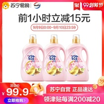 Weixin clothes to static fabric softener (Qing Yi cherry) 4 26kg*3 bottles of weilu Shi produced