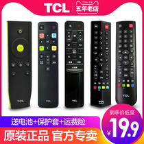 Original version of tcl TV remote control intelligent LCD universal voice rc260jc14 801 07DC11 12