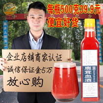 (500 grams of fresh antler blood wine 39 9 yuan)fresh antler blood antler blood wine antler sheet deer whip men sparkling wine