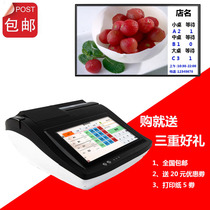 Dining Queuing machine Call Machine restaurant and Other level machine dining pick-up Machine number online reservation intelligent reminder