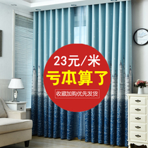 Curtains finished 2019 new living room simple modern bedroom small window short curtain full blackout window fabric floor to ceiling windows