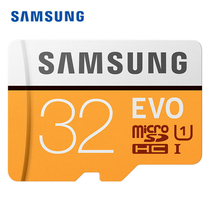 Samsung original 32g memory card tf phone storage high-speed class10 driving recorder dedicated Micro SD