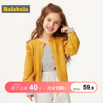 Balabala childrens clothing childrens sweaters girls sweaters 2019 new autumn cardigan childrens baby line clothing cotton