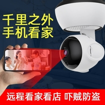 Monitoring high-altitude parabolic camera 4mm network monitor home mobile phone remote wifi recording all-in-one machine.
