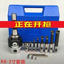R8 boring knife boring device high-speed turret milling Machine accessories knife handle rough boring boring BT30 40 50 boring tool holder
