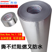 Bont fiberglass cloth aluminum foil tape Fire Water Film high temperature self-adhesive aluminum foil fiberglass cloth thickened one meter aluminum foil