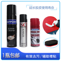 Table Tennis Pat cleaning agent Sunshine Table Tennis Rubber Cleaning Agent Foam cleaning Adhesives Ping-Pong cleaner