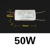 Halogen lamp bead electronic transformer ballast 220v to AC12V crystal lamp drive power